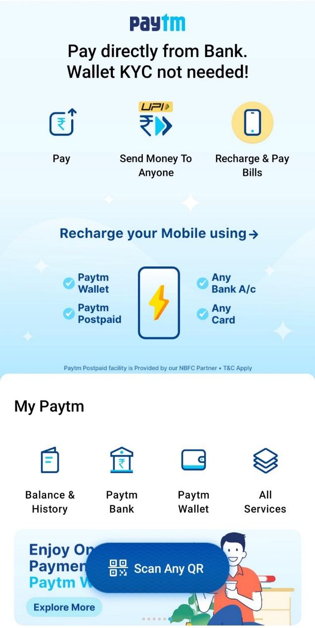 Paytm verified login